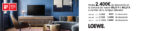 Loewe Plan Renove Con VisualDomo